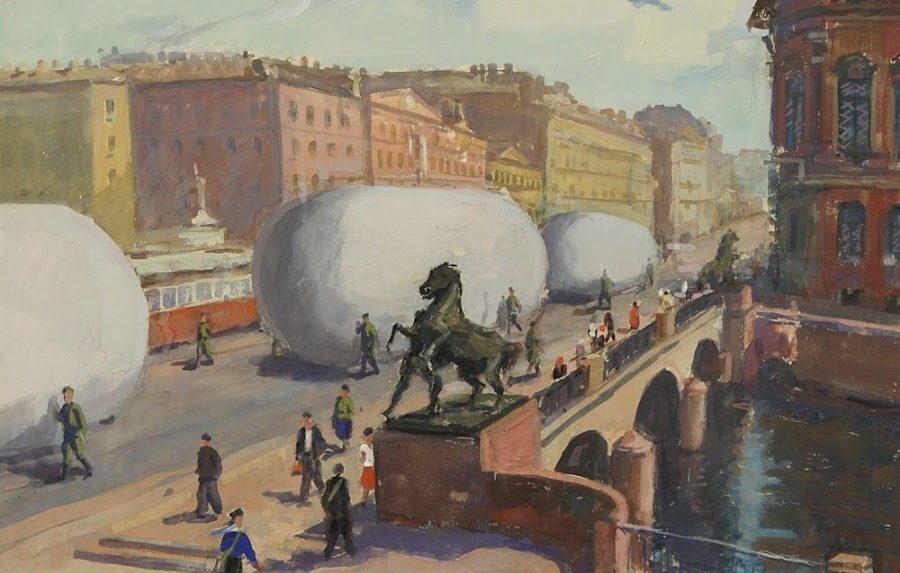 Боим Соломон. Дирижабли ПВО в Ленинграде во время блокады.
