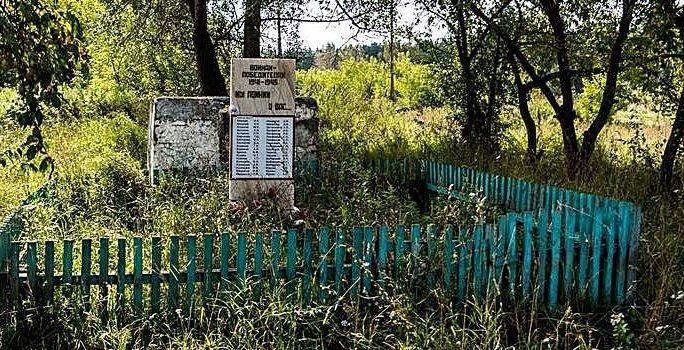 с. Захараво Залесовского р-на. Памятник 37 землякам, погибшим в годы войны.