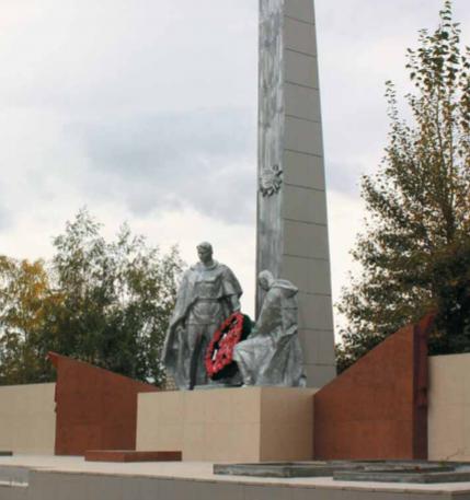 Скульптурная группа мемориала.
