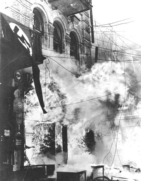 Горит немецкая комендатура. 24-28 сентября 1941 г.