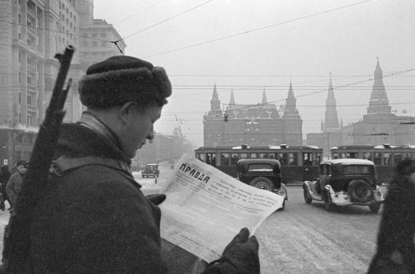 Жизнь города. Декабрь, 1941 г.