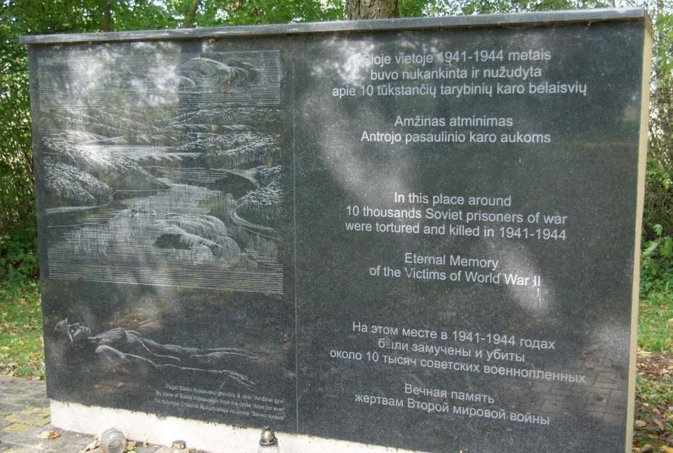 г. Кудиркос Науместис Шакяйского р-на. Памятный знак на месте кладбища советских военнопленных концлагеря Шталаг 1 D/Z.