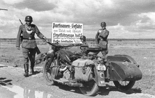 Восточный фронт. 1943 г.