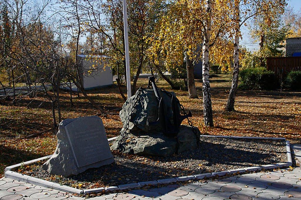 с. Ключи. Памятник морякам.