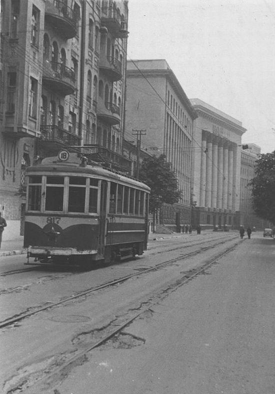 Улица Банковая. Весна 1942 г.