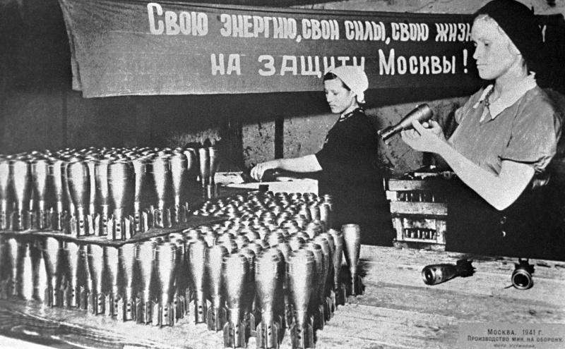 Женщины на производстве 50-мм мин О-822. 1941 г.