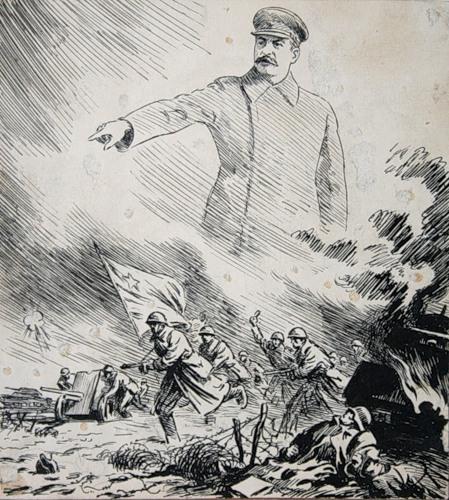 Авакумов Николай. За Родину! За Сталина!
