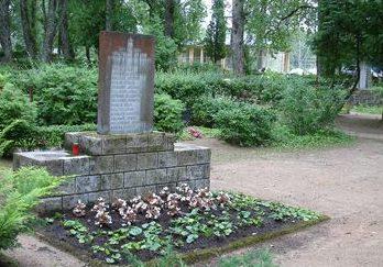 Братская могила жертв нацистов.