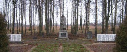 п. Джуксте, край Тукума. Воинское кладбище, где похоронено 1515 советских воинов, погибших в годы войны. На кладбище установлен памятник и 51 памятная плита из белого камня.
