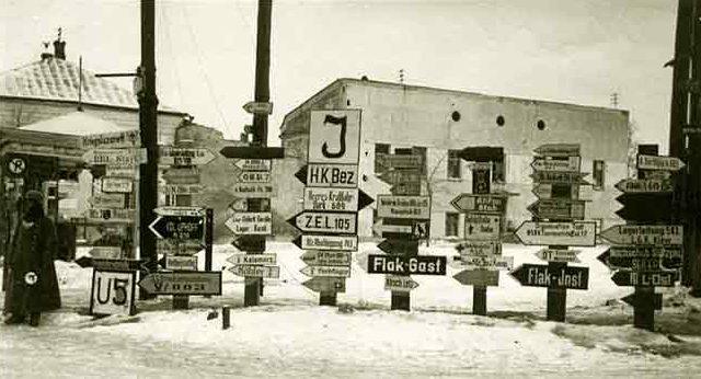 Указатели направлений. Зима, 1942 г.