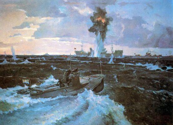 Merker Erich. Морской бой.