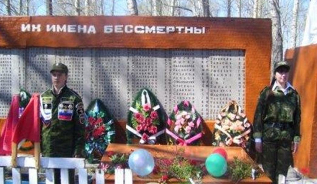 с. Велижанка Панкрушихинского р-на. Памятник односельчанам, невернувшимся с войны.