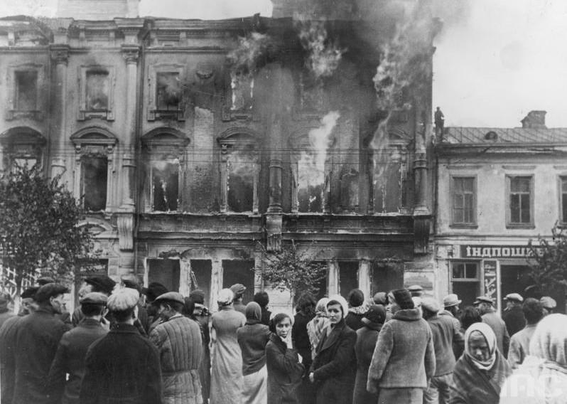 Горящая гостиница «Спартак». 24-28 сентября 1941 г.