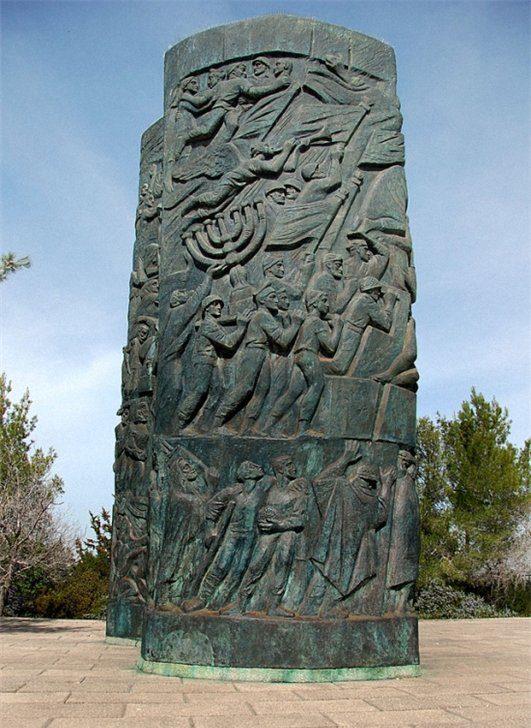 Монумент «Огненный свиток»