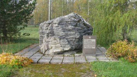 Памятный камень.