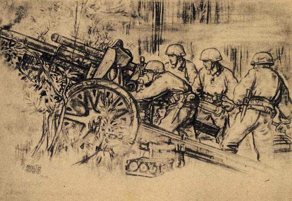 Krause Ernst. Артиллеристы.