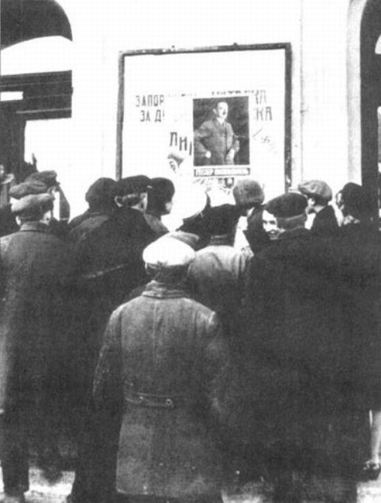 Плакат «Гитлер освободитель» на фасаде оперного театра. Сентябрь 1941 г.