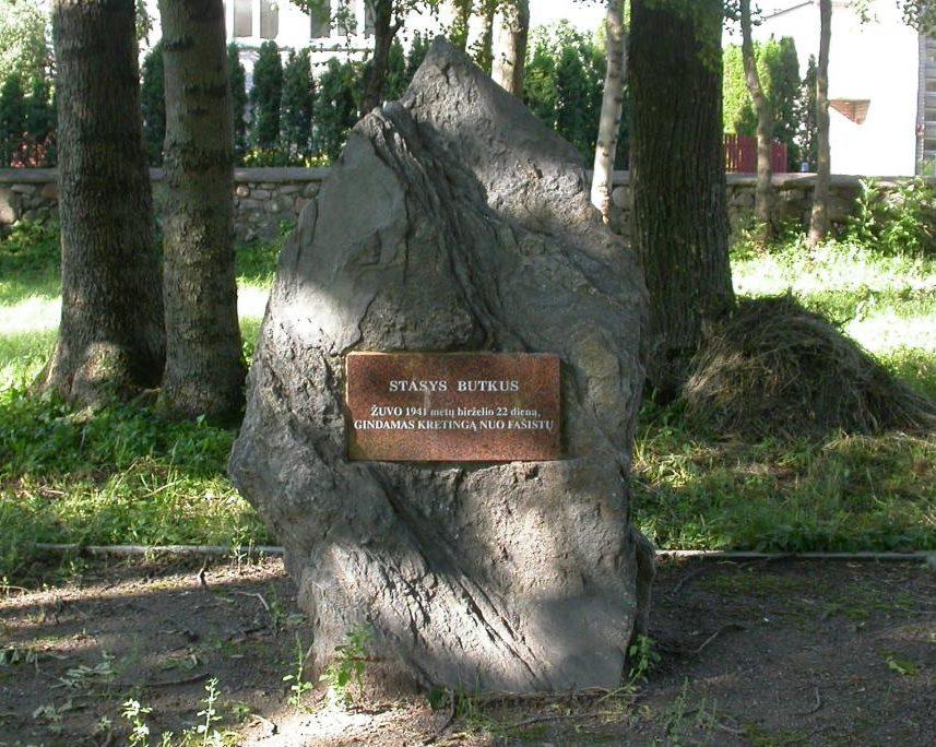 г. Кретинга. Памятник на православном кладбище, установленный на братской могиле пограничников, погибших 22 июня 1941 года.
