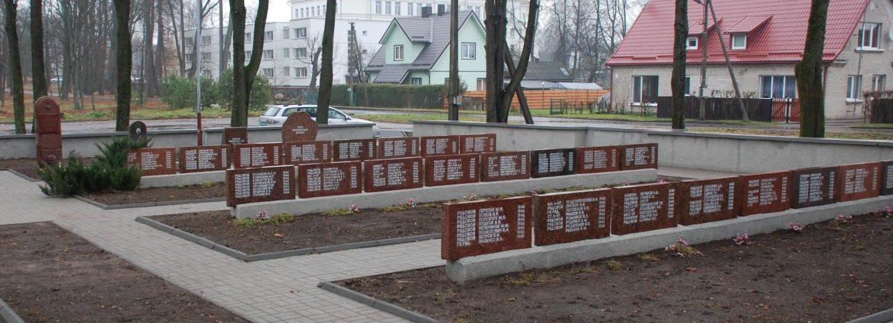Братские могилы с именами погибших.