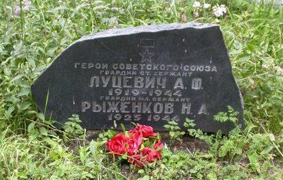 Могила Героев Советского Союза.