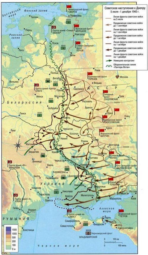 Советское наступление на линии Вотан.