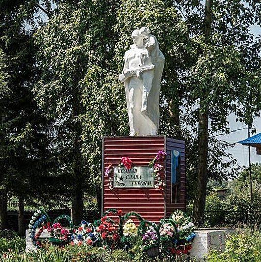 с.Черемушкино Залесовского р-на. Памятник 180 воинам-землякам, погибших в годы Великой Отечественной войны.