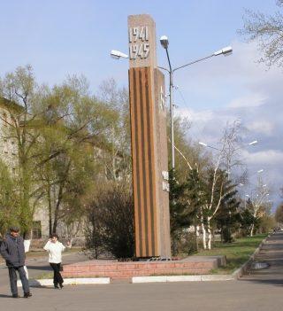 г. Рубцовск. Алея, посвященная победе в Великой Отечественной войне.