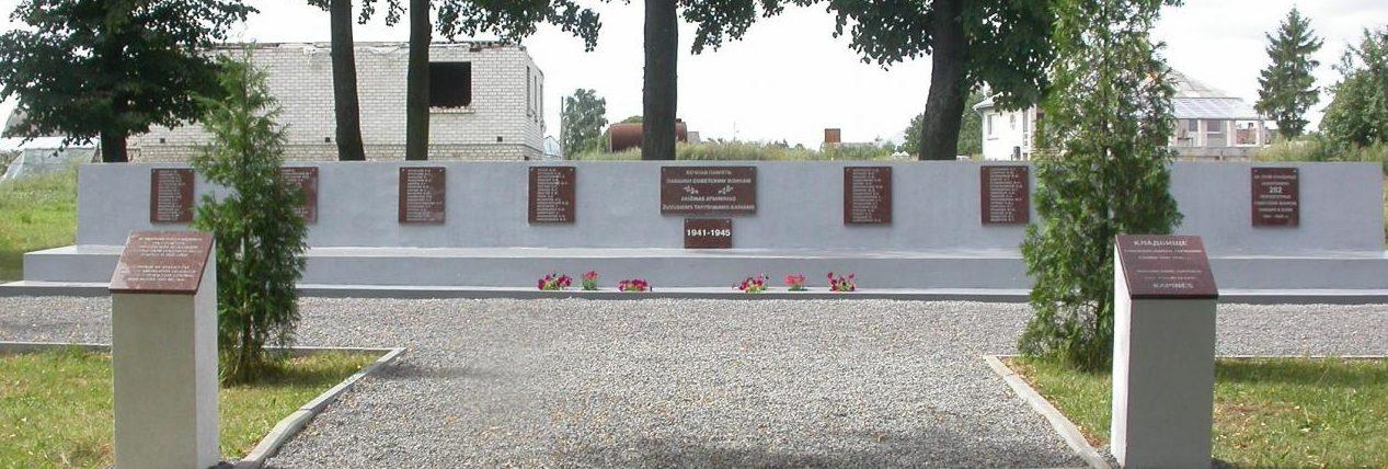 г. Дотнува Кедайняйского р-на. Мемориал установлен возле дороги Кедайняй-Дотнува на братской могиле, в которой похоронено 309 воинов, в т.ч. 202 неизвестных, 2-й гвардейской армии, погибших на плацдарме Дотнува–Гуджюнай–Байсогала.