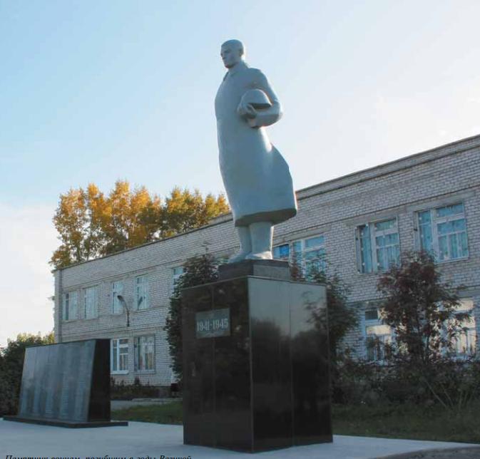 с. Гришино, Заринского р-на. Памятник воинам, погибшим в годы Великой Отечественной войны.
