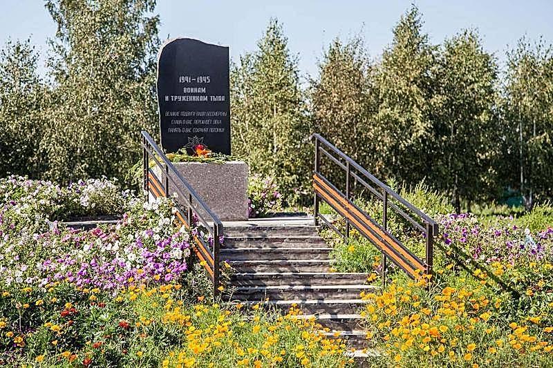 с. Налобиха Косихинский р-на. Памятник воинам, погибшим в годы Великой Отечественной войны, и труженикам тыла.