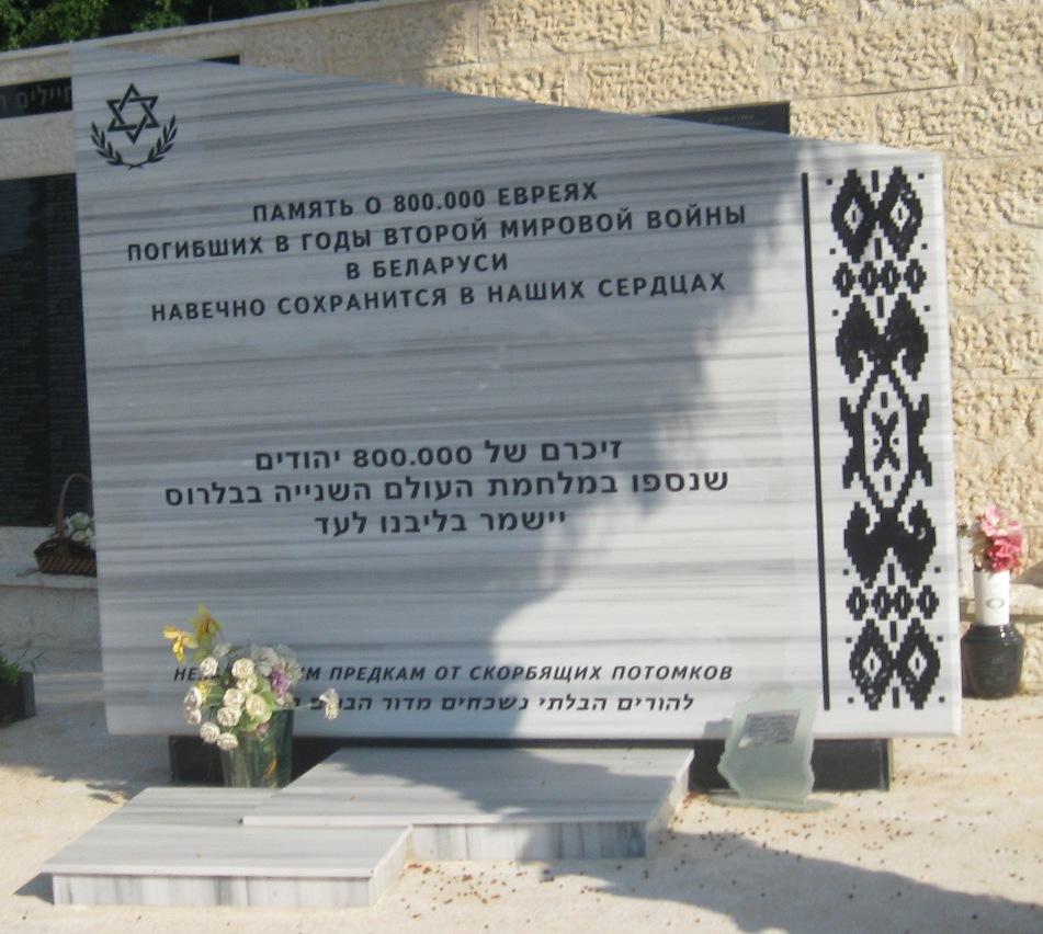 Стелы с именами погибших.