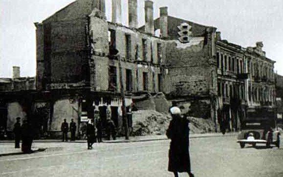 Центр города. Осень, 1942 г.
