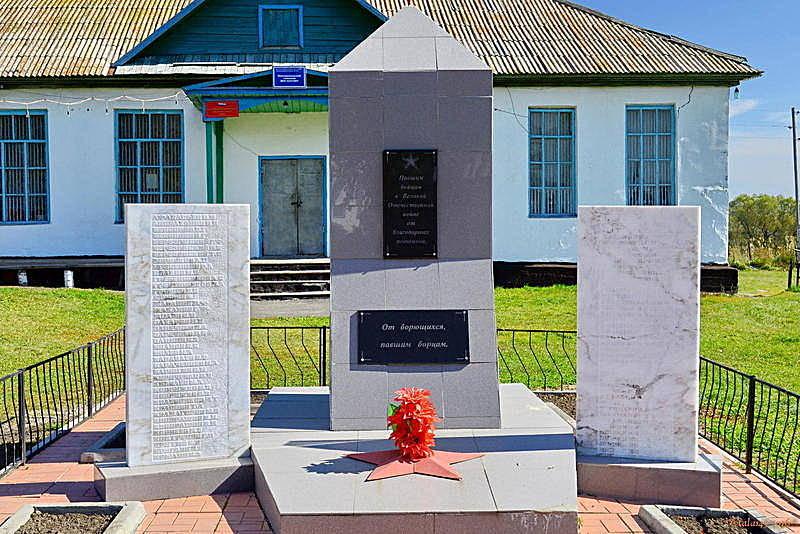 с. Полковниково Косихинского р-на. Мемориал погибшим в годы Великой Отечественной войне.