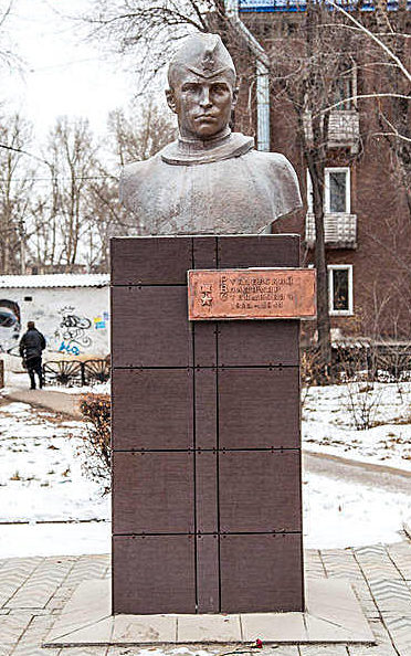 Бюст Герою Советского Союза Рублевскому В.С.