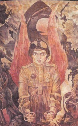 Авдеев Владимир. Таран.