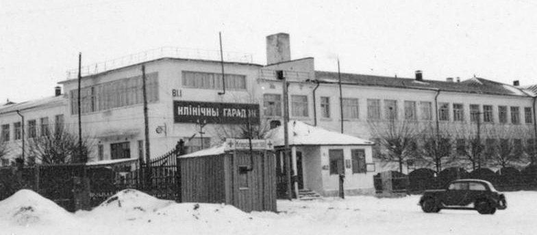 Клинический городок. Декабрь, 1942 г.