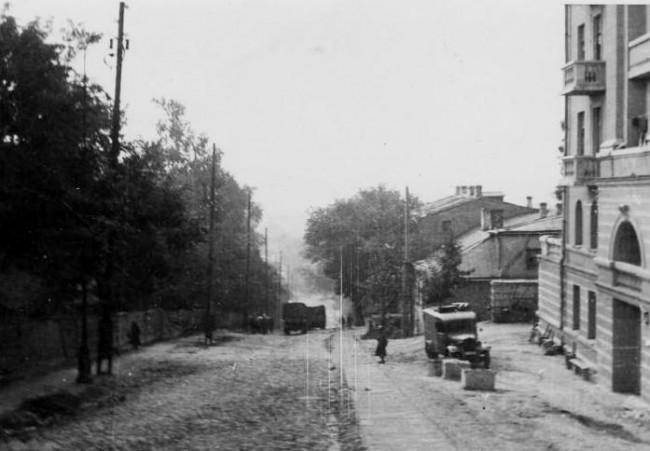 Улица Шелковичная. 1941 г.