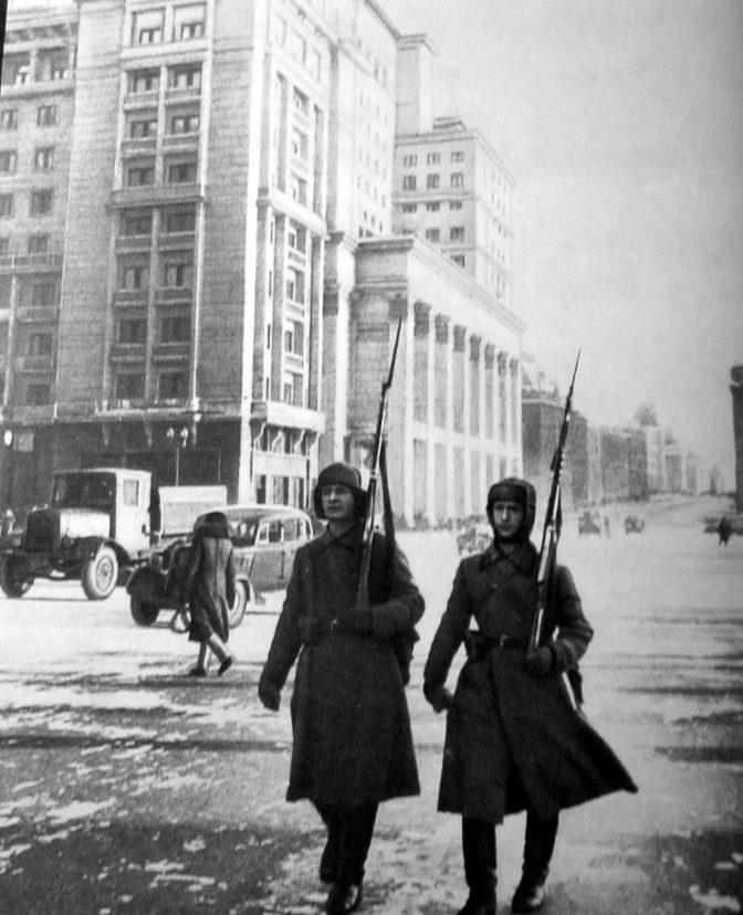 Патруль. Зима, 1942 г.