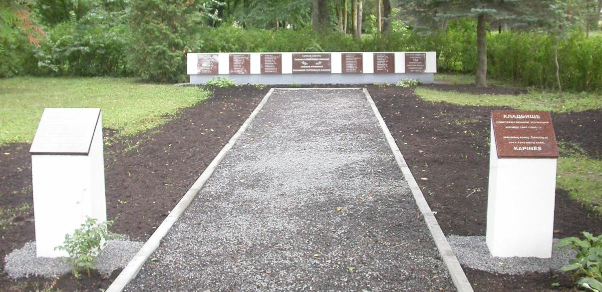 д. Тересполис Кедайняйского р-на. Памятник на братской могиле, в которой похоронено 206 воинов, в т.ч. 152 неизвестных, 2-й гвардейской армии, погибших в июле 1944 года у деревни Гуджюнай.