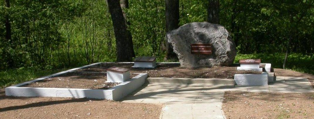 п. Грумшляй Биржайского р-на. Памятный камень в лесу возле Грумшляй, установленный на братской могиле, в которой похоронено 16 воинов, погибших 6 и 15 августа 1944 года у деревень Гринюнай и Жвейотгала.