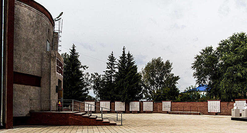 г. Заринск. Мемориальные доски с именами заринцев, погибших в годы войны.