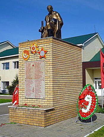 г. Рубцовск. Памятник воинам-железнодорожникам, погибшим в годы войны.