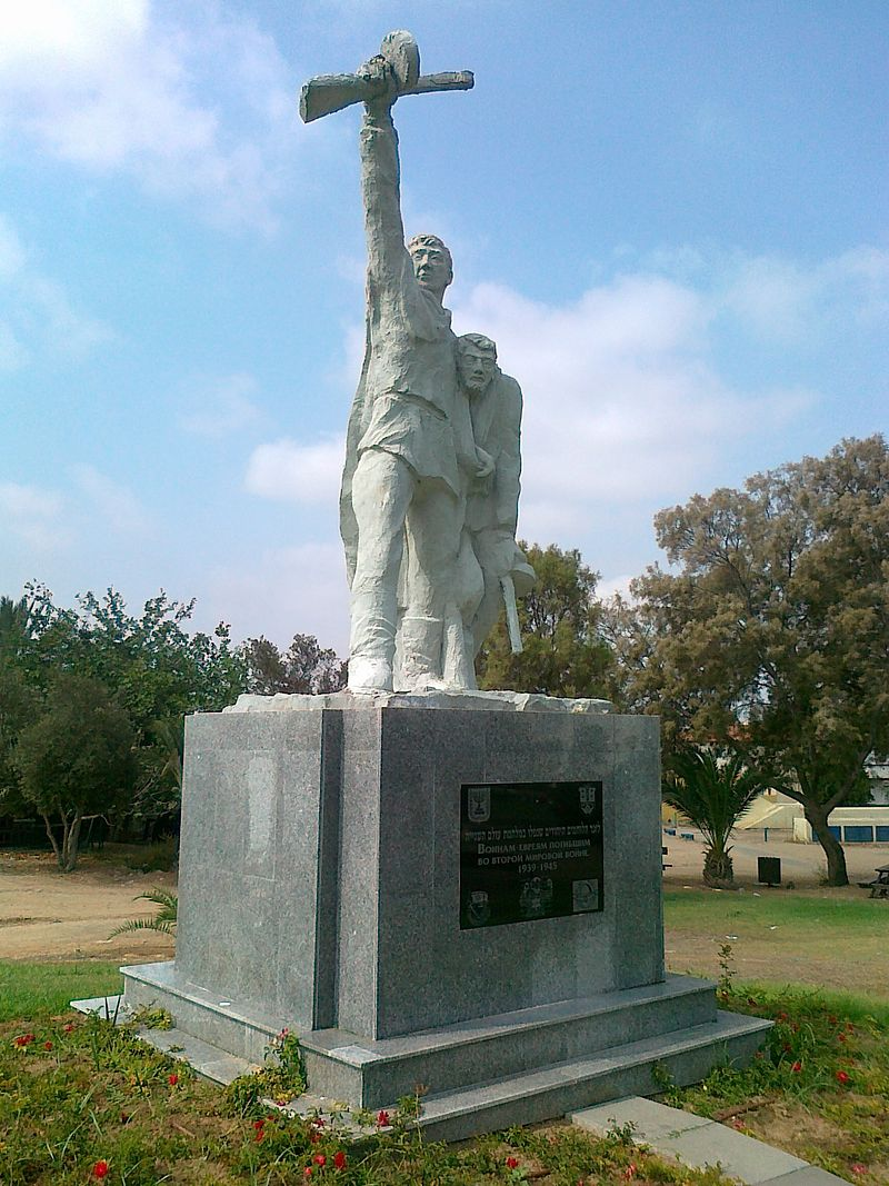 г. Ашкелон. Памятник жертвам войны, установленный в 1990 году.