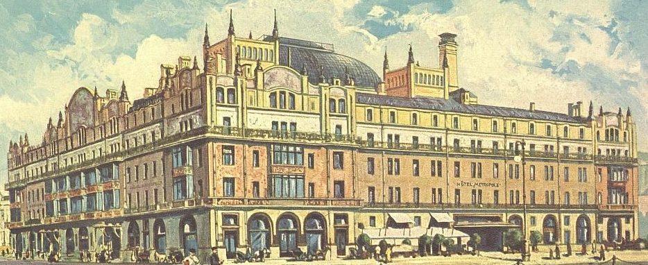 В таком виде гостиница «Метрополь» пережила две войны.
