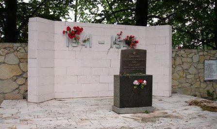 Памятник майору Г.В. Левитскому.