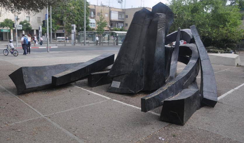г. Иерусалим. Памятник на площади Дании, названной в знак благодарности датскому народу, спасавшему евреев во время Второй Мировой войны.