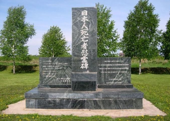 Памятник японским военнопленным в Бийске.