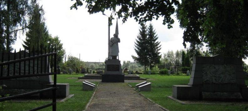г. Езнас Пренайского р-на. Памятник на братской могиле воинов, в которой похоронено 44 неизвестных воина. Здесь же находится могила начальника штаба 184 стрелковой дивизии Латухова Е.П.