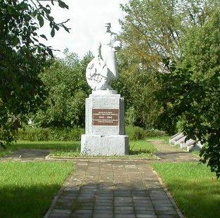 г. Купишкис. Памятник на воинском кладбище по улице Пяргалесг, где похоронено 179 воинов 10-го стрелкового корпуса, погибших в июле 1944 года. Среди них – 73 неизвестных.