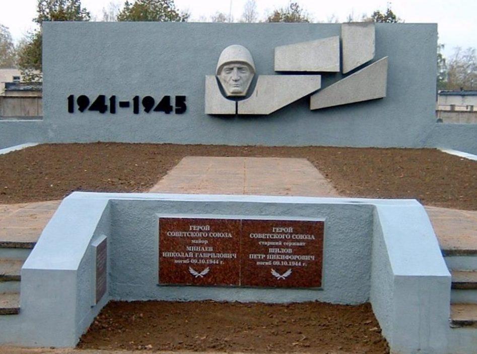 Центральный фрагмент мемориала.